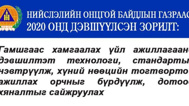 82414311_2557819681131535_1158696569172656128_n.jpg